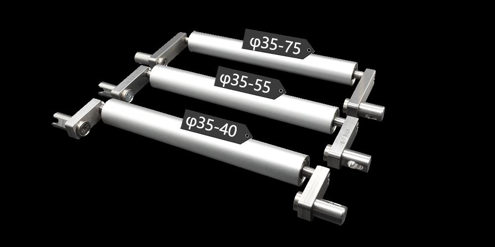 Crank Guide Roller