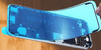 frame-adhesive